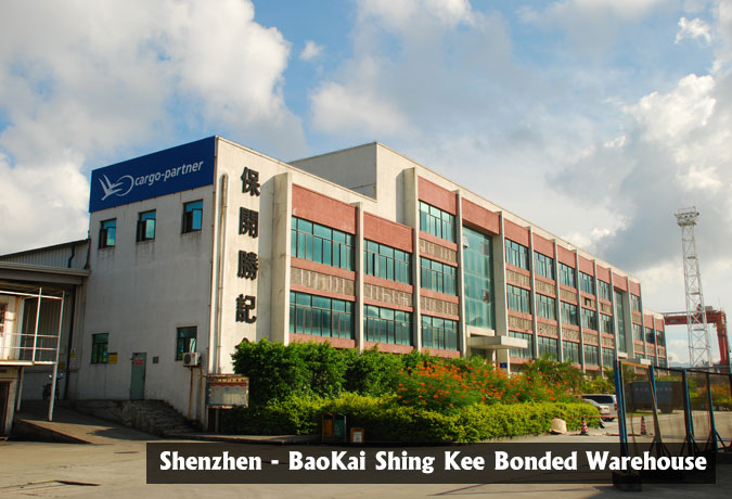 BaoKai Shing Kee Bonded Warehouse