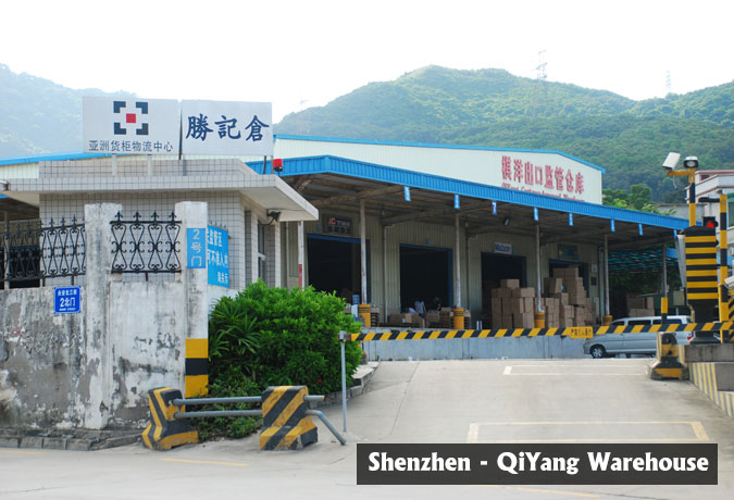 QiYang Warehouse