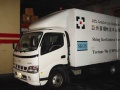 HK/PRC Transport and Haulage